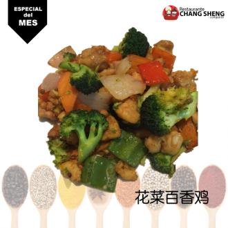 ! Pollo Especiado con Brócoli