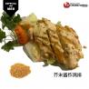 pollo con semilla de mostaza
